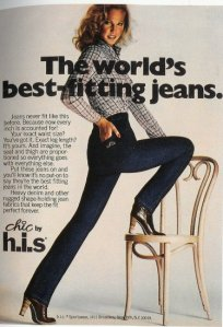 chic-jeans-1978